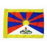 Vlajka Tibet, screen print, 26x20cm