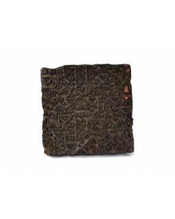 Antik dřevěná raznice na tisk přehozů s motivem aztec, block print, 15x14cm