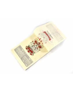 Kalendář, rýžový papír, Buddha Eye, 23x30cm