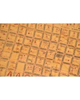 Sárong, bavlna, hnědý , Integral Hatha Yoga, cca 110x175cm