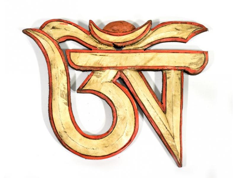 Óm tibetský, ručně malovaný, dřevěný, 15x18cm