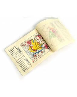 Kalendář na rok 2019 ručně tisklý na rýžovem papíru, 23x30cm
