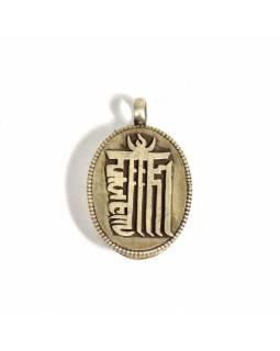 Stříbrný talisman Kala chakra mandala, cca 2,3cm, AG 925/1000