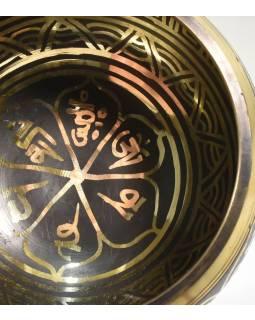 "Tibetská mísa, ""Gulpa"", gravírovaný ornament, průměr 10cm"