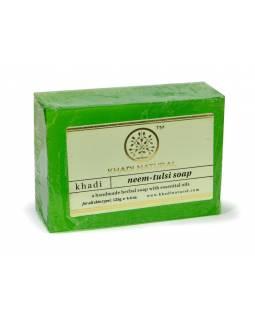 Ručně vyráběné mýdlo s esenciálními oleji, Neem-Tulsi, 125g