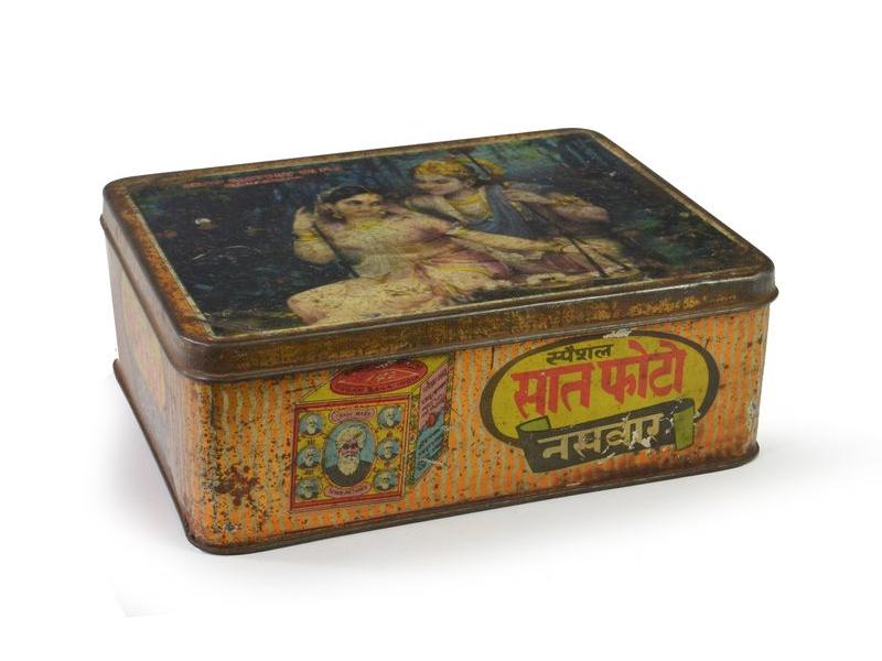 Antik plechová krabice, na houpačce, 18x13x7cm