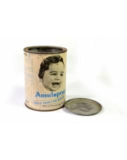 Antik plechová krabice, Amulspray, výška 15cm, průměr 11cm