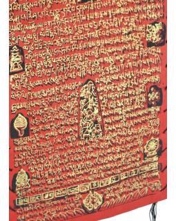 Stínidlo, čtyřboké,červené, zlatý tisk, písmo, 18x25cm