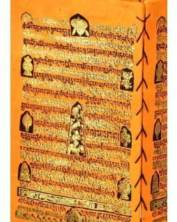 Stínidlo, čtyřboké, oranžové, zlatý tisk, písmo, 18x25cm
