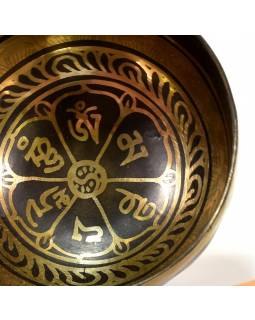 """Tibetská mísa, """"Gulpa"""", gravírovaná s designem, průměr 10 cm"""