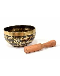 """Tibetská mísa, """"Gulpa"""", gravírovaná s designem, průměr 11,5 cm"""