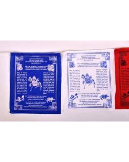 Modlitební praporky, 10 praporků 24,5x20,5 cm, potisk mantry, bavlna