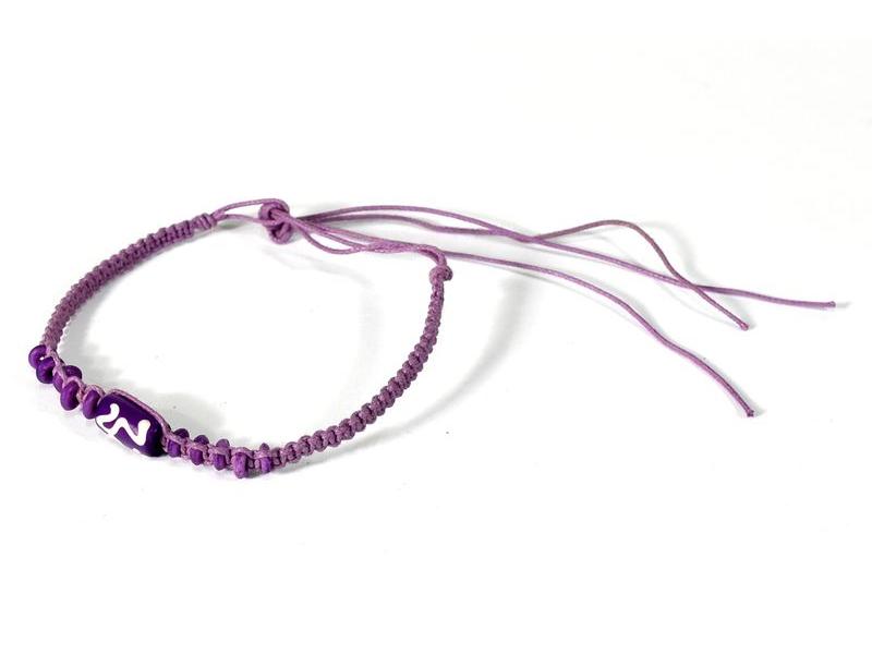 Fialový pletený náramek s fialovými korálky, nastavitelná velikost