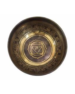 """Tibetská mísa, """"Gulpa"""", gravírovaná s designem, průměr 16cm"""