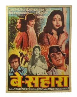 Antik filmový plakát Bollywood, cca 98x75cm