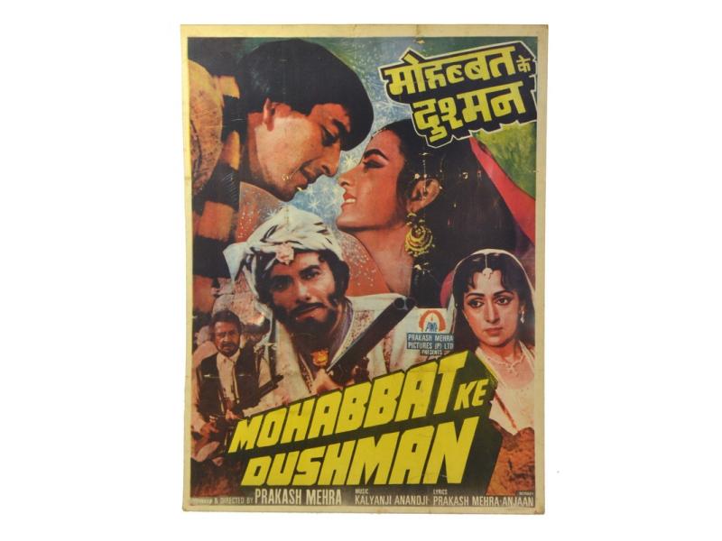 Bollywood plakát, Antik filmový cca 98x75cm