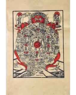 Tisk, černočervenobílý, zlacený, kolo života, 50x75 cm