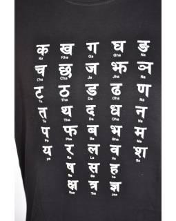 Černé triko s krátkým rukávem, bílý potisk nepálská abeceda