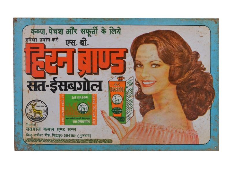 """Antik kovová reklamní cedule na stěnu, """"Sat Isabgol"""", 37x42cm"""